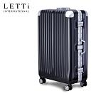 LETTi 微漫光廊 29吋TSA海關鎖新曲線鋁框行李箱(時尚黑)