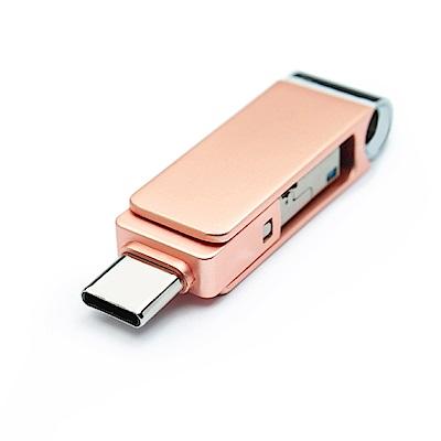 V-smart 三合一TYPE C OTG 隨身碟  32GB 玫瑰金(附珠鍊)