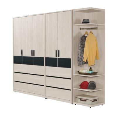 文創集 安賽芙現代8.2尺五門九抽衣櫃/收納櫃組合-244.5x60x197免組