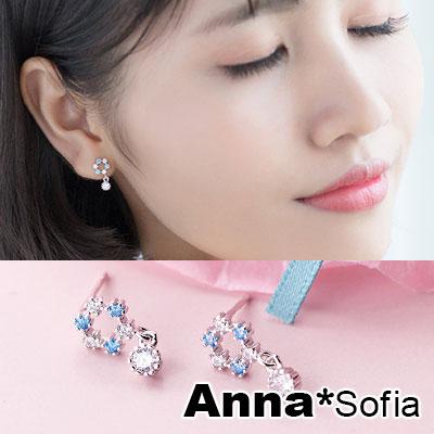 AnnaSofia 藍點迷你圈環 925銀針耳針耳環(銀系)