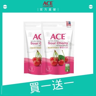 【ACE】買一送一 美國蒙特模蘭西酸櫻桃乾(108g/袋)