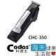 海夫健康生活館 Codos 科德士 電推 低震動 油頭專用T型刀頭 3檔調速 專業理髮器_CHC-350 product thumbnail 1