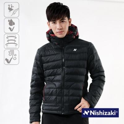 【日本西崎】防風防潑水保暖羽絲絨外套N005黑色XL