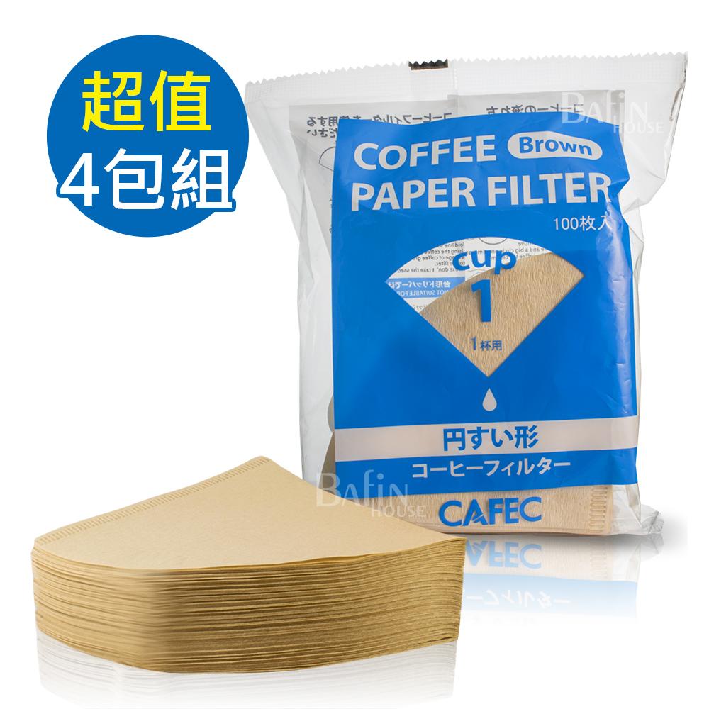 【日本 三洋】CAFEC 無漂白1杯份錐型濾紙400張(CC1-100B)