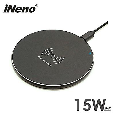 iNeno 15W MAX. 超薄無線充電器