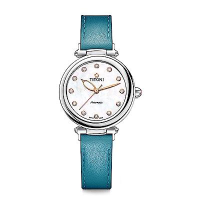 TITONI瑞士梅花錶 炫美時尚快拆系列-不鏽鋼/珍珠母貝/土耳其藍皮帶/33.5mm