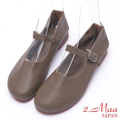 2.Maa 復古懷舊簍空飾釦小牛皮低跟包鞋 - 卡其