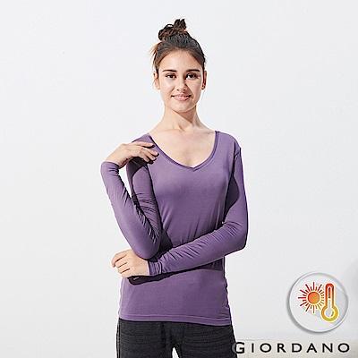GIORDANO 女款Beau-warmer plus+彈力V領極暖衣-17 梅紫
