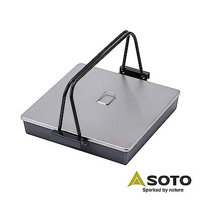 日本SOTO 雙口爐專用鐵烤盤ST-526GS