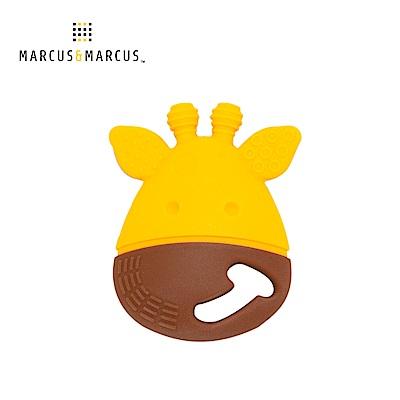 【MARCUS&MARCUS】動物樂園感官啟發固齒玩具-長頸鹿(黃)