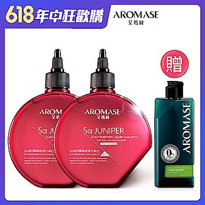 [時時樂限定] AROMASE艾瑪絲 1%捷利爾頭皮淨化液CC 260mlx2入+贈洗髮精90ml