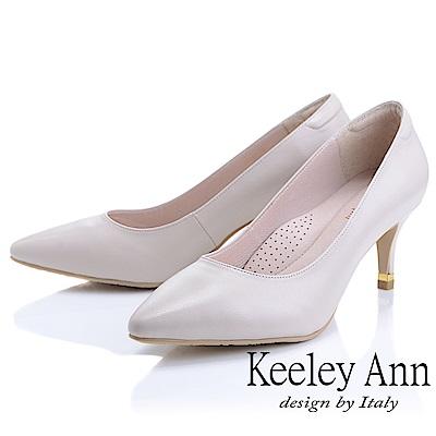 Keeley Ann慵懶盛夏 素面上班族真皮跟鞋(米色)