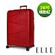 ELLE 法式浮雕系列-28吋輕量PP材質行李箱-魂動紅 EL3126328-01 product thumbnail 1
