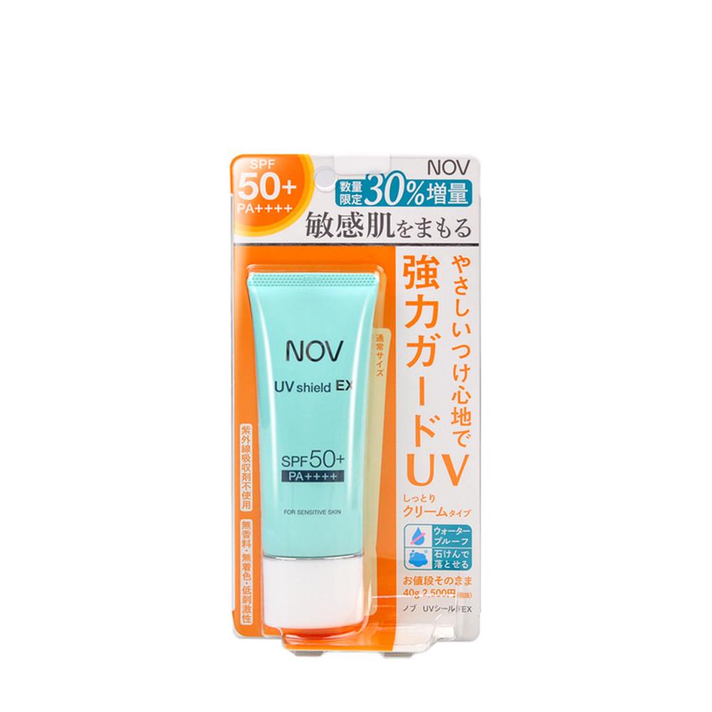NOV娜芙防曬隔離霜SPF50+ 40g(限量加量版)
