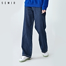 SEMIR森馬-寬鬆復古超skr牛仔闊腿褲-女