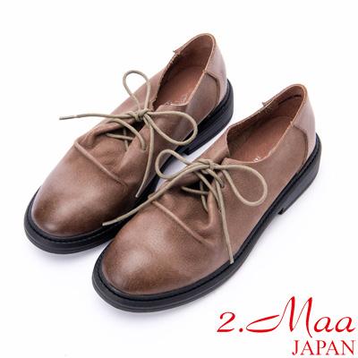 2.Maa 超酷漸層牛皮綁帶休閒跟鞋 - 卡其
