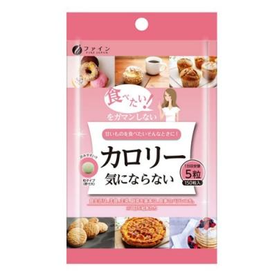 日本 FINE 卡卡不在乎美體錠(150錠/包)