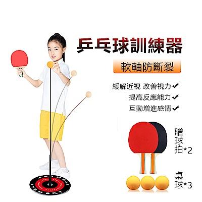 ITSMART 桌球訓練器組 彈力軟軸乒乓球對打訓練器 家用室內自練(附贈桌球+球拍)
