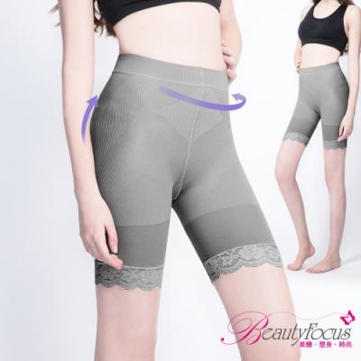 BeautyFocus 280D蕾絲輕薄彈力塑褲(灰)