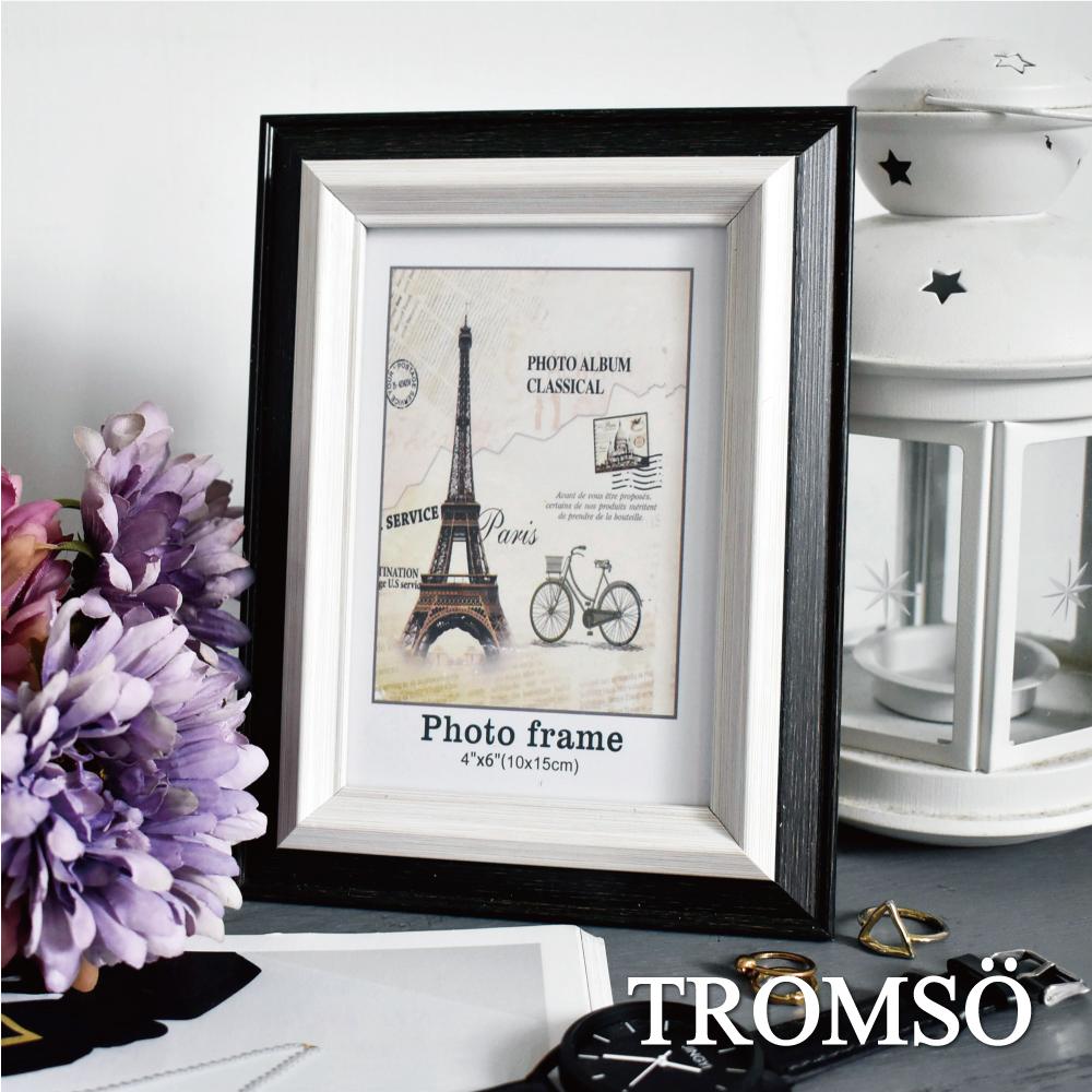 TROMSO 巴黎撞色木紋4x6相框-黑