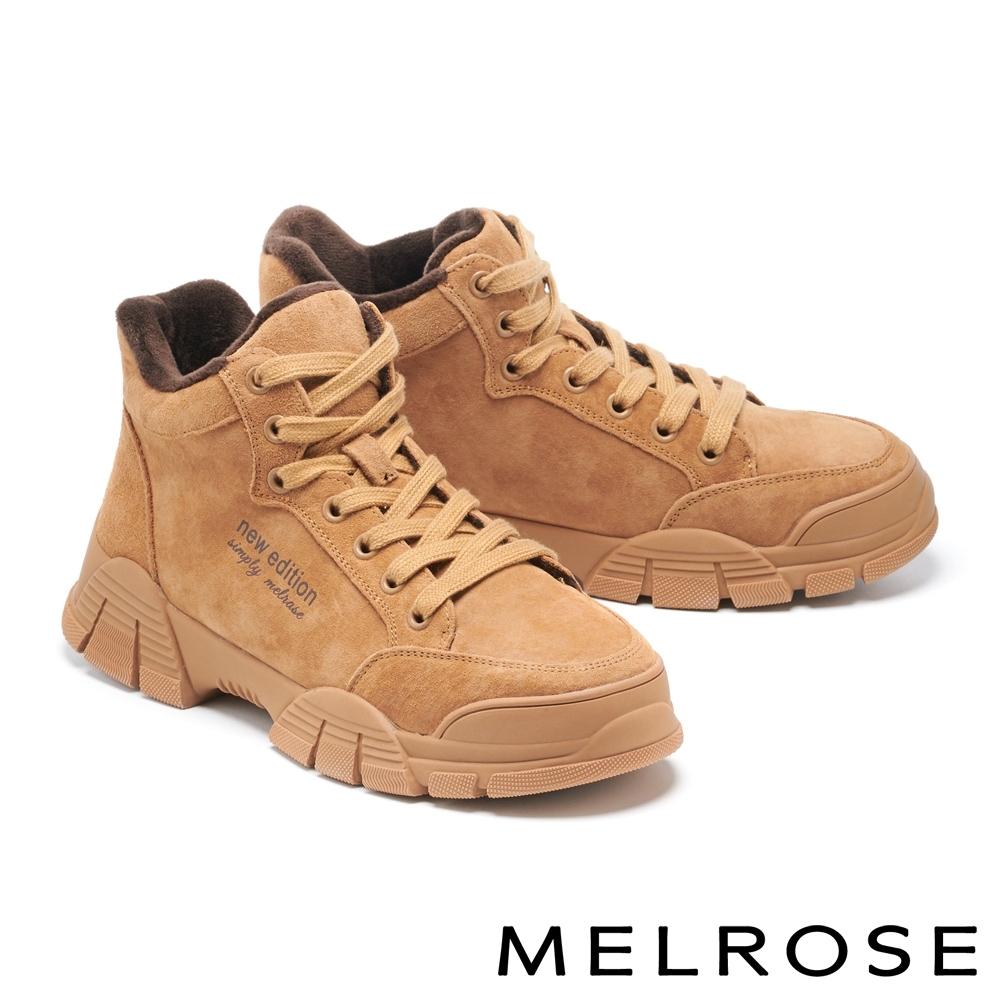 休閒鞋 MELROSE 復古時髦綁帶造型厚底休閒鞋-棕