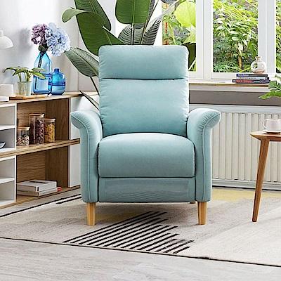 hoi! 林氏木業北歐簡約高腳單人沙發躺椅 LS170-天藍色 (H014272073)