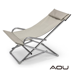 AOU 台灣製造 鋁合金耐重式收納休閒躺椅/戶外椅/午休椅(附綁帶)26-006