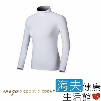 海夫健康生活館 MEGA COOUV 女用 防曬涼感 機能衣 UV-F301