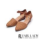 Fair Lady Hi Spring 皮革編織繫帶楔型低跟涼鞋 棕