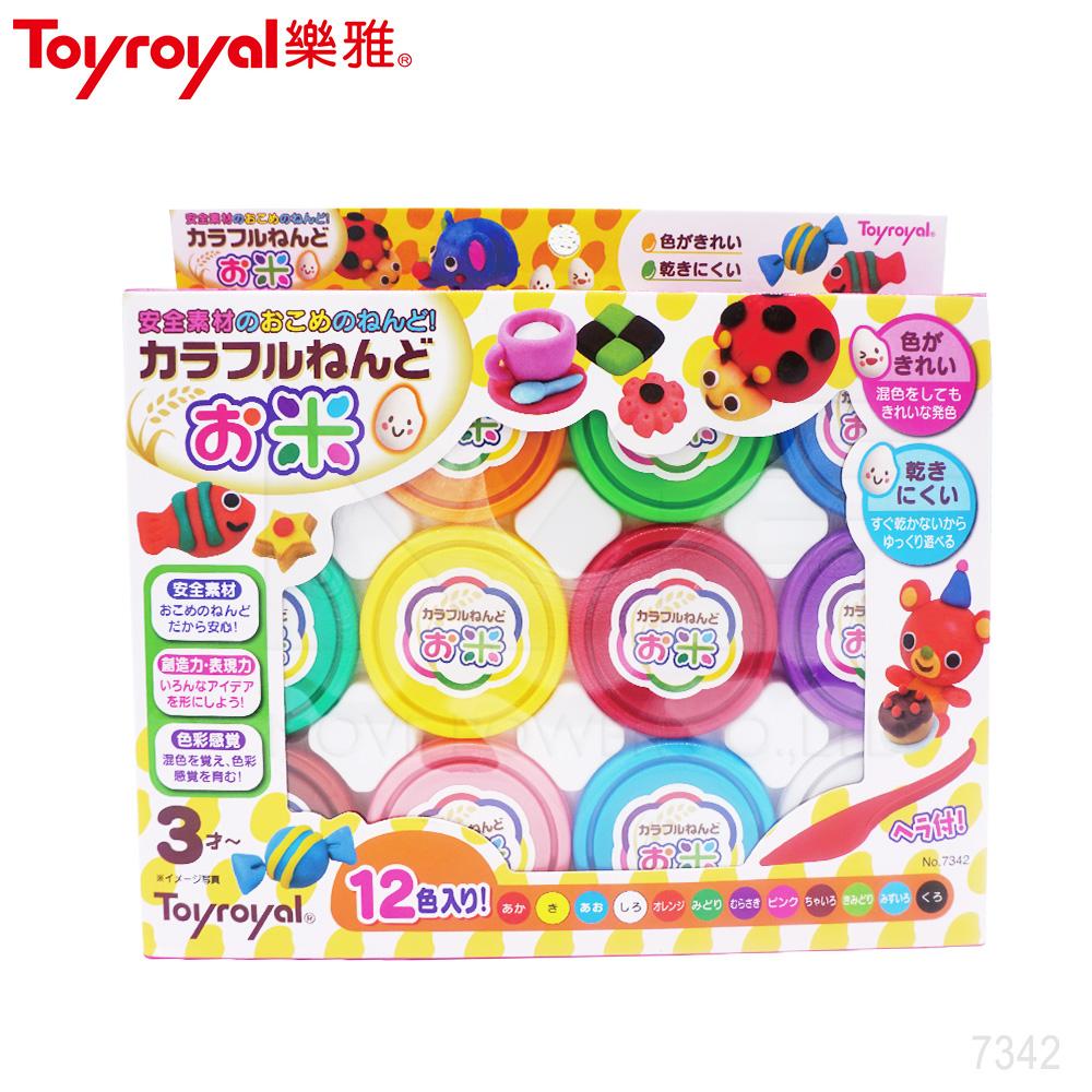 【任選】日本《樂雅 Toyroyal》米黏土系列-12色