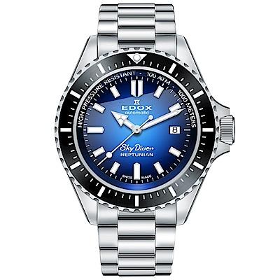 EDOX SkyDiver 海神波賽頓 1000米潛水機械錶-藍x銀(E80120.3NM.BUIDN)