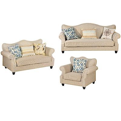 綠活居 尼加時尚亞麻布沙發椅組合(1+2+3人座)