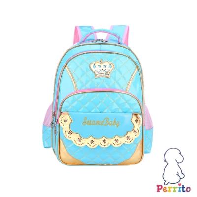 Perrito「公主學園」皇家核心護脊兒童書包 (藍色)