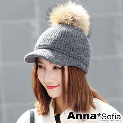 AnnaSofia 大毛球直條線厚織 棒球帽貝蕾帽(深灰系)