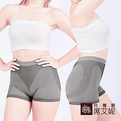 席艾妮SHIANEY 台灣製造(5件組)中大尺碼超彈力舒適平口內褲 可當安全褲 內搭褲