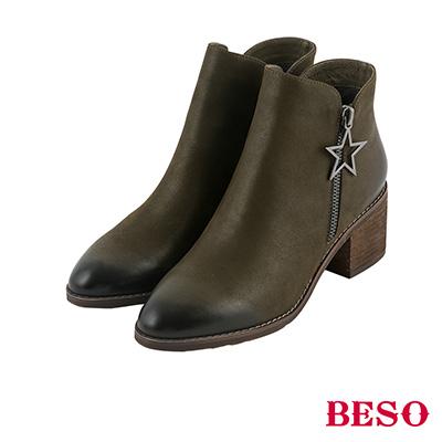 BESO率性造型 全真皮交叉式V口帥氣星星短靴~綠