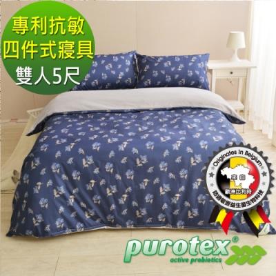 比利時Purotex-益生菌專利抗敏四件式被套床包組-雙人5尺(雪草)