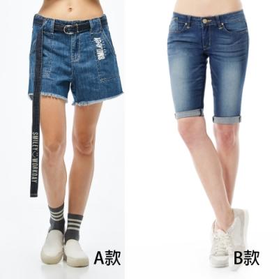 【時時樂限定】 Lee 女款褲涼短褲 獨家價 $690