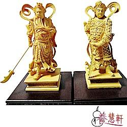 養慧軒 金剛砂陶土精雕佛像迦藍與韋駝護法(木色盒裝、二尊一組)(高12.5公分)