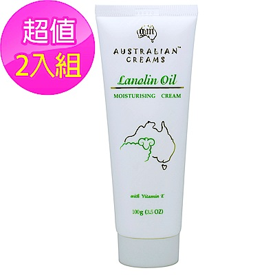 G&M Lanolin Day Cream綿羊潤澤日霜 100g (2入)