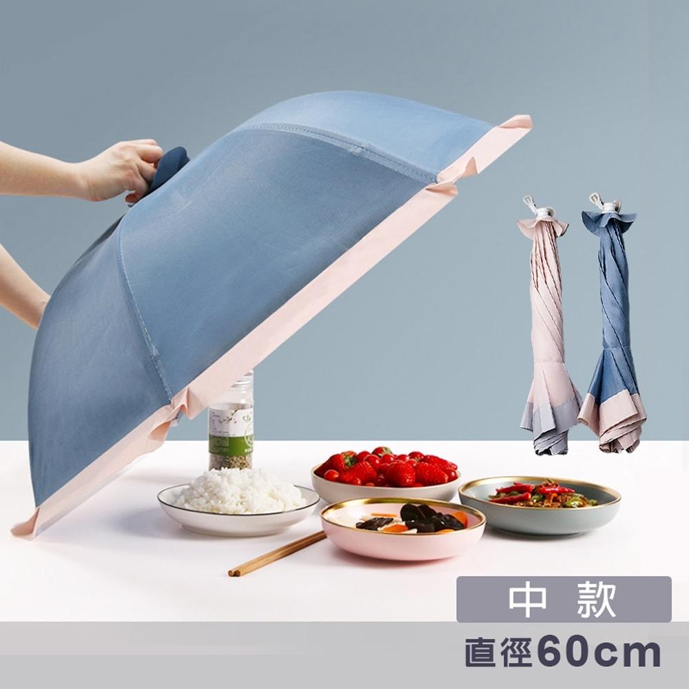 BUNNY LIFE 可折疊紗網餐桌菜罩(中)