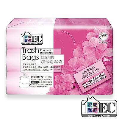 家簡塵除-防漏清潔袋特小-500g3入