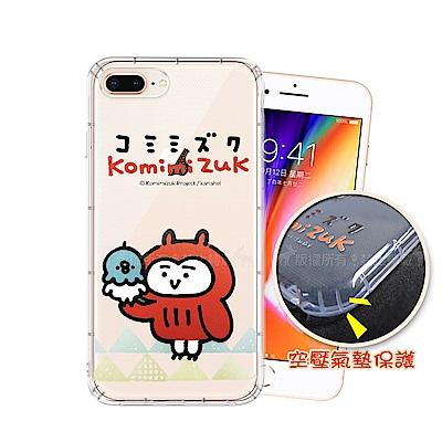 卡娜赫拉 官方授權 iPhone 8+/7+/6s+ 5.5吋 貓頭鷹空壓手機殼...
