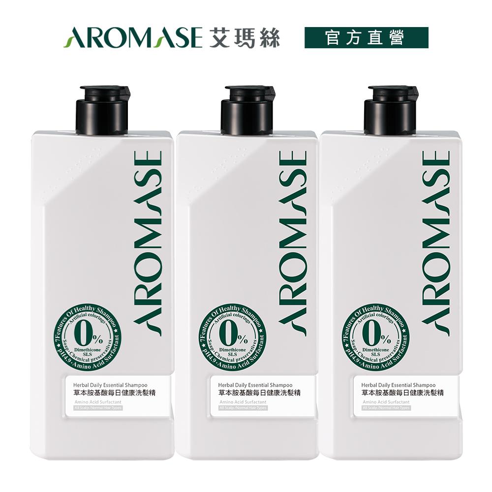 AROMASE艾瑪絲 草本胺基酸每日健康洗髮精520ml*3入