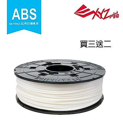 XYZ Printing ABS耗材-原色3捲 再送ABS耗材-蔚藍色2捲