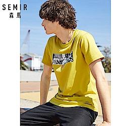 SEMIR森馬-復古油畫印花純棉短袖T恤-男(2色)