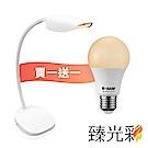「雙11限定」德國巴斯夫 臻光彩小太陽護眼抗藍光 LED觸控檯燈