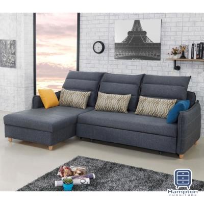 漢妮Hampton賽洛瑪L型布沙發組-面左(三人沙發/附贈抱枕)