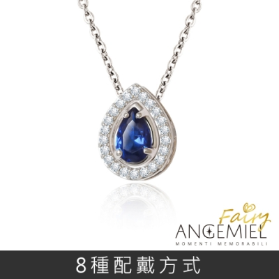 Angemiel 925純銀項鍊 Fairy精靈-幸運 套組