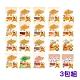 SEEDS聖萊西-寵物機能管理食品黃金犬用系列 140-330g (3包組) product thumbnail 1